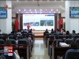 """[贵州新闻联播]贵州省第五届""""好记者讲好故事""""演讲比赛举行"""