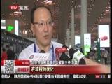 [都市晚高峰]北京边检三大举措推动通关速度 儿童年满7周岁可自助通关