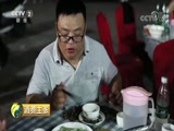 《消费主张》 20180820 2018中国夜市全攻略:湖南永州