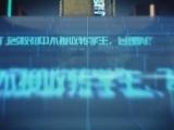 """打造""""双千亿"""" 加快高质量发展——产业布局篇 00:03:01"""