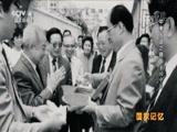 20180823 《中柬友谊之路》系列 第四