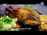苗准美食 2018.08.30 - 厦门电视台 00:08:20