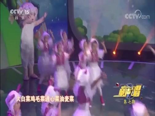 [快乐琴童]童声唱 歌曲《大家一起喜羊羊》 演唱:王锦添 西安女孩