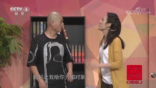 《表白》徐洪凯 王思梦 穆凯 赵十月 阎虹 石洋 王思琦