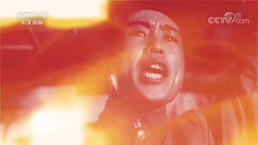人民的胜利·民心所向——秘密列车 国宝档案 2018.09.10 - 中央电视台 00:13:36