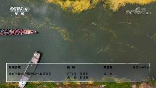《中国手作》 第一季 木作 第四集 以木相传 00:24:07
