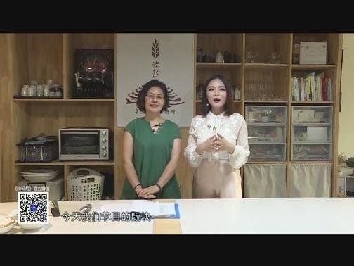 辣妈帮丨月子催奶 00:04:12