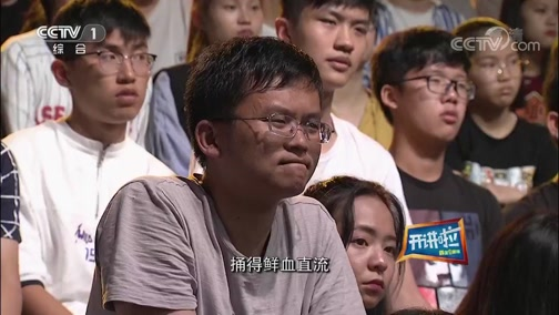 [开讲啦]吴为山:艺术记录下灾难 时刻警醒世界和平的宝贵