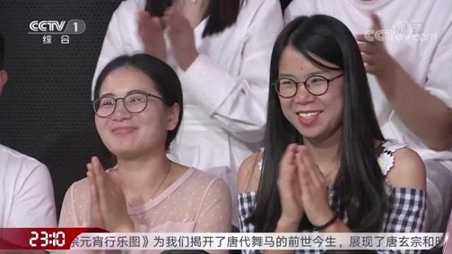 [开讲啦]观众提问吴为山:您雕塑的材料是什么?拿什么练手?