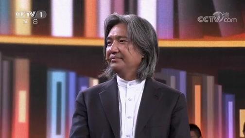 [开讲啦]观众提问吴为山:您想过为自己塑像吗?会为自己哪个年龄段塑像?