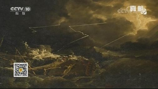[真相]珍贵!1780年的航海日志 为后人留下了大飓风的珍贵数据