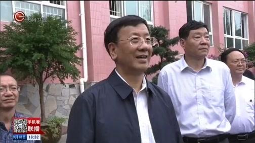 [贵州新闻联播]全国人大常委会副委员长曹建明到贵州调研
