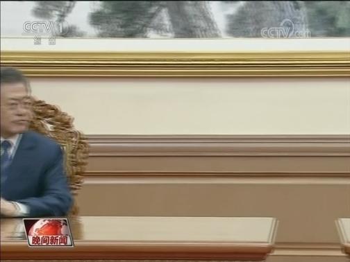 [视频]朝韩签署《9月平壤共同宣言》