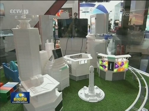 [视频]第十七届中国西部国际博览会开幕