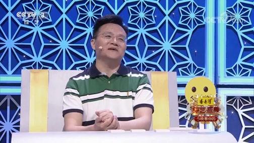 [綜藝盛典]石頭PK曹芙嘉 兩隊挑戰手指舞
