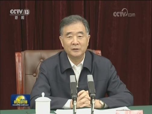 [视频]汪洋听取宁夏回族自治区工作汇报