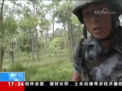 [新闻直播间]陆军 精武-2018军事比武竞赛 特种部队36小时高强度比拼