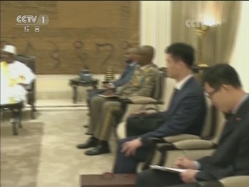 [视频]习近平主席特使出席马里总统就职典礼