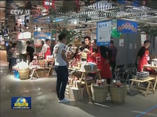 [视频]中秋假日 国内文化市场消费火热