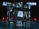 隐蔽战线传奇 潘汉年 两岸秘密档案 2018.09.25 - 厦门卫视 00:41:06