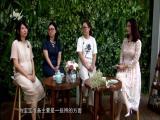 辣妈帮 2018.10.1- 厦门电视台 00:20:21