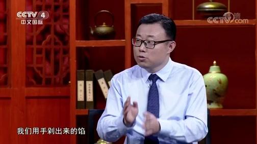 《中华医药》 20181006 乌发美颜吃出来