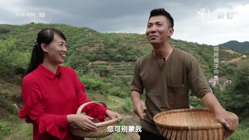 """[味道]中国""""丰""""味(10) 桃子炖江鱼 丹东"""