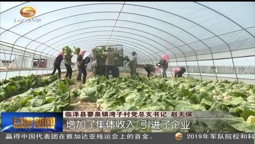 《甘肃新闻》 20181007