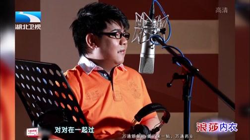 [大王小王]北京心灵之声残疾人艺术团培养了很多人