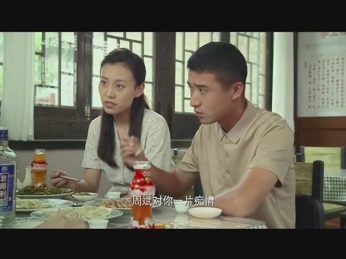 饺子馆被查封 燕子拒绝周斌好意 00:00:56