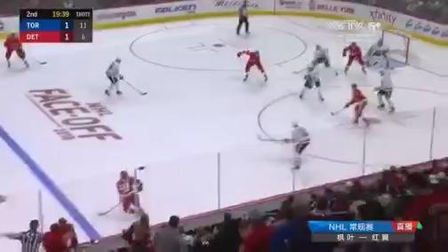 [NHL]常规赛:多伦多枫叶VS底特律红翼 第二节
