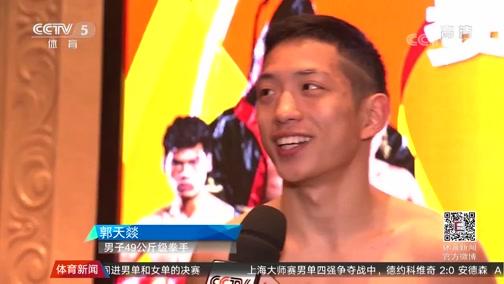 [拳击]拳击公开赛赛前称重 拳手火爆对峙(新闻)