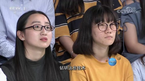 [开讲啦]青年提问王田苗:智能机器人真的能够替代人完成高精度的工作吗?