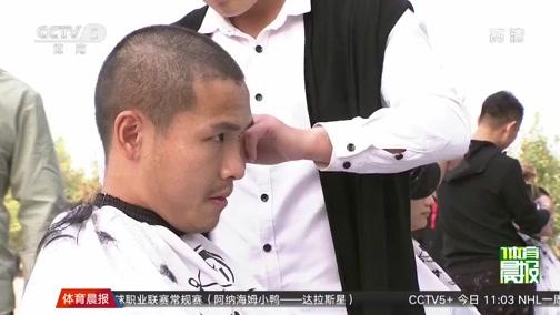 [国足]中国男足集训队奔赴特战旅进行军训