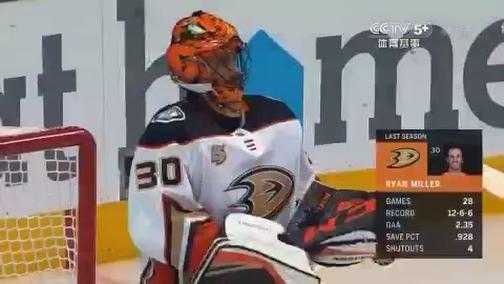 [NHL]常规赛:阿纳海姆小鸭VS达拉斯星 第三节