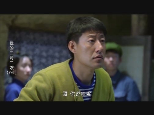 台海视频_XM专题策划_10月18日《我的二哥二嫂》4-5 00:00:56
