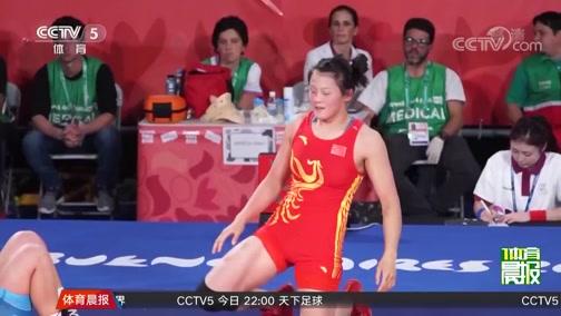 [综合]青奥会女子摔跤项目周欣茹49秒闪电战夺冠(晨报)