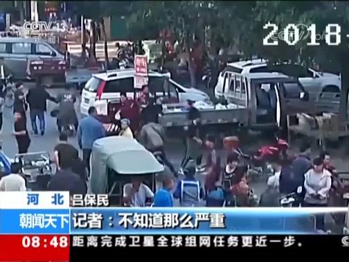 [朝闻天下]河北 歹徒行凶 退伍军人挺身搏斗