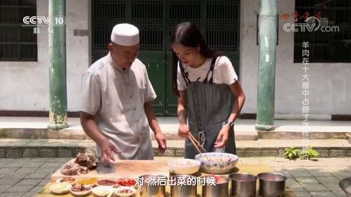 [味道]四季味道(94) 十大碗 安徽临泉