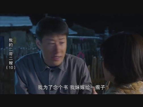何老师误会酒后自杀 阮若水怀上周文孩子 00:00:56