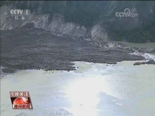 [视频]【雅鲁藏布江西藏米林段形成堰塞湖】及时撤离