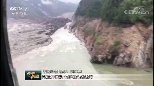 [军事报道]西藏米林:直升机为安置点群众提供服务保障