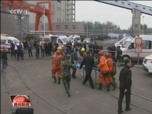 [视频]山东郓城一煤业公司冲击地压事故