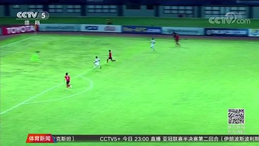 [国际足球]亚足联U19锦标赛 韩国力克约旦(新闻)