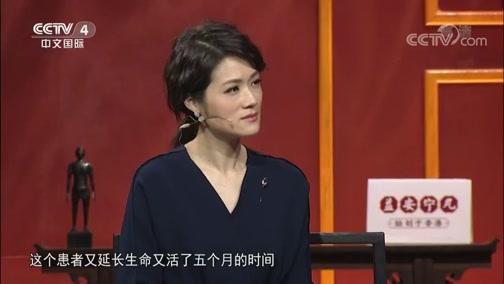 巧用乌梅防肿瘤 中华医药 2018.10.27 - 中央电视台 00:40:57