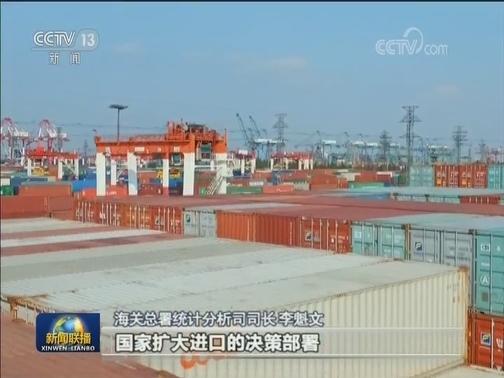 [ca88亚洲城app]前10个月我国外贸进出口同比增长11.3%