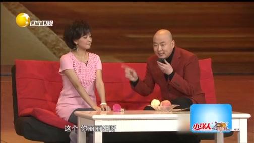 [欢乐集结号]小品《一句话的事》 表演:郭冬临、牛莉