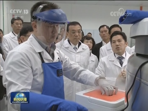 [视频]李克强参观新加坡特沙生物医疗科技公司