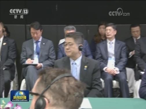 [视频]李克强会见新西兰总理