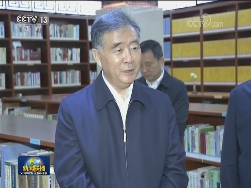 [视频]汪洋在江苏调研